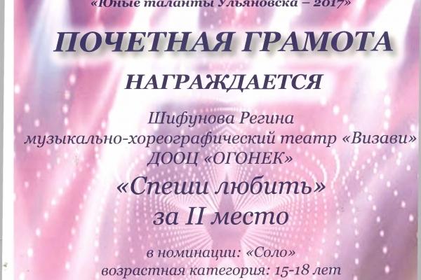 184D6299FA-9779-CF81-32F3-3C36247761CA.jpg
